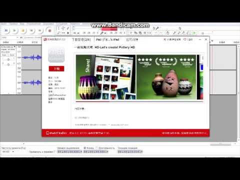 Как установить приложение на ios 6 без джейлбрейка kuaiyong