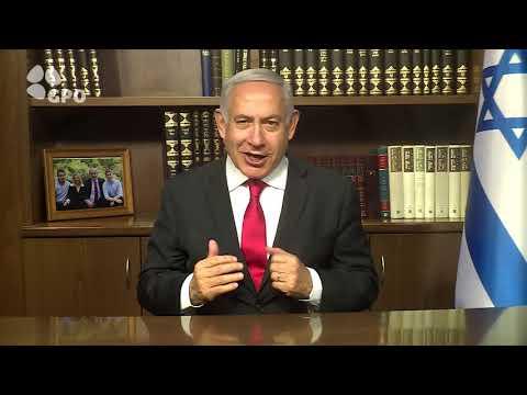 ברכת ראש הממשלה בנימין נתניהו ליום העצמאות ה-71 למדינת ישראל