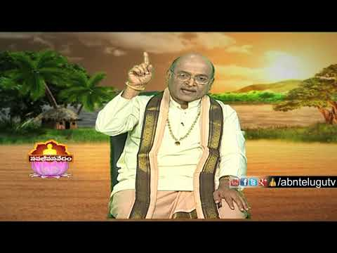 Garikapati Narasimha Rao about Dowry   Nava Jeevana Vedam   Episode 1487   ABN Telugu