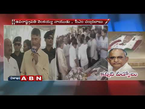 AP CM Chandrababu Naidu Shares His Memories With MVVS Murthy | ABN Telugu