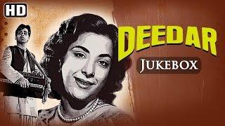 download lagu Deedar {} - Dilip Kumar - Nargis Dutt - gratis