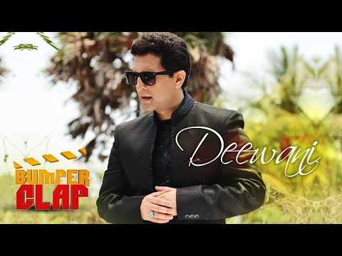 A Beautiful Composition By Devendra Rathore Watch tere Deed Ki Main Deewani  video