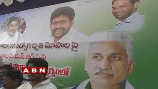 Inside On Latest Politics | Full Episode (24-01-2019) |  ABN Telugu