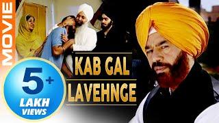 Download Latest Punjabi Movies 2016 - Kab Gal Lavehnge (ਕਬ ਗਲਿ ਲਾਵਹਿਗੇ) - full movie - Popular Punjabi Movies 3Gp Mp4