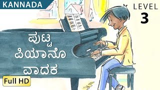The Little Pianist : Learn Kannada with subtitles - Story for Children BookBox com