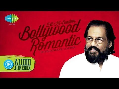 Dil Ki Baatein Bollywood Romantic Duet Songs of K J Yesudas |...