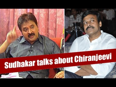 Comedian Sudhakar Speaks On Friendship With Chiranjeevi & Hariprasad | NTV