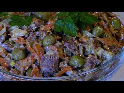 """Салат """"Купеческий"""",Вкусный Мясной Салат на праздничный стол"""