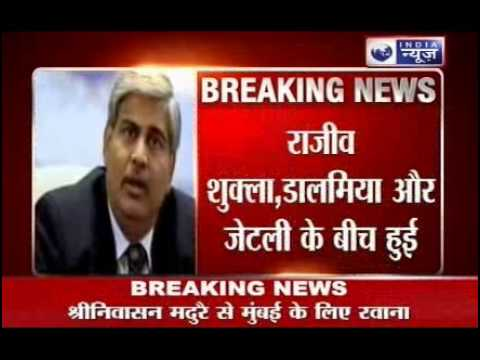 Shashank Manohar may get BCCI president's post.