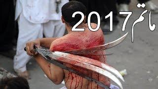 download lagu 10 Muharram Zanjeer Zani In Faisalabad 2017 01 October gratis