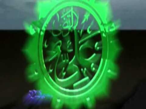 Shah-e-Mardan-e-Ali (Part-2) Remix