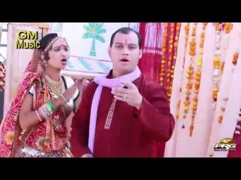 2014 Latest Rajasthani Lokgeet   Choro Bye Bye Kar Gyo   Full Hd Video   Rajasthani Songs video