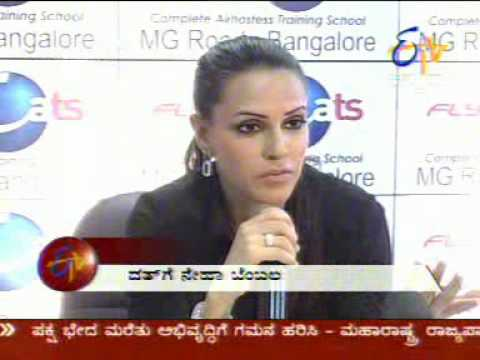 Flying Cats Bangalore launch by Neha Dupia on ETV