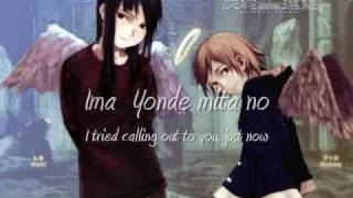 Sono Yoru no Samurai - Haibane Renmei- Blue Flow (Lyrics)