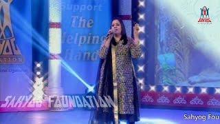 Amrita Lal sings Sindhi Songs at 'Sahyog Sahyadri Sindhu Awards-2016'