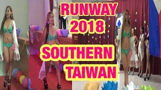 RUNWAY 2018 TAINAN TAIWAN  ketketshow