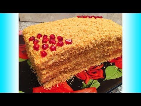 Торт Медовик!!! Без раскатки теста!!! Супер рецепт!!!