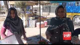 Kabul Woman Earns Alone For Daughter's Education