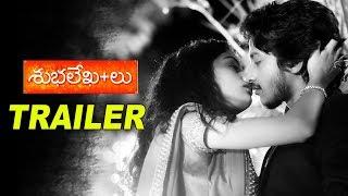 ShubhalekhaLu Theatrical Trailer || Sreenivasa Sayee Priya Vadlamani Diksha Sharma || Filmylooks