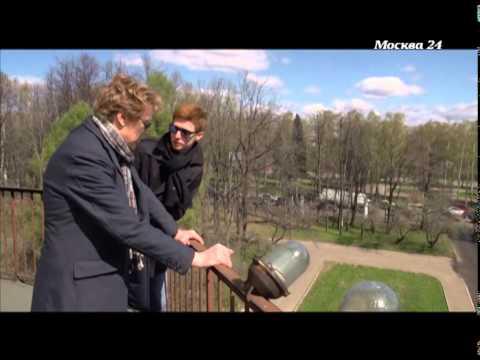 На кавказе открыта новая обсерватория