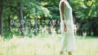 思い出せなくなるその日まで(Full ver.) / back number Ms.OOJA Cover(歌詞付き) 毎日歌ってみた#084 デヴィッド健太