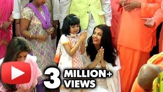 Aishwarya Rai & Aaradhya Look Adorable At Durga Puja 2016