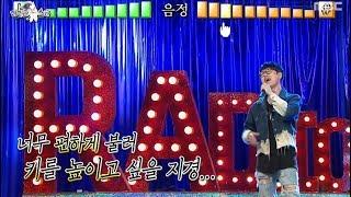 '웬만한 가수들도 힘든 노래를 키올려서 부른 가수들' ( 좋니+4키 ㄷㄷ)