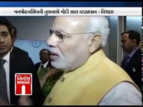 Kumar Vishwas openly criticises Arvind Kejriwal, praises PM Narendra Modi - Nirmana News
