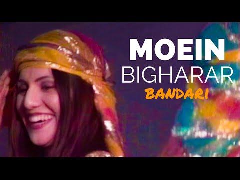 Moein - Bigharar (Bandari) | معین - بیقرار
