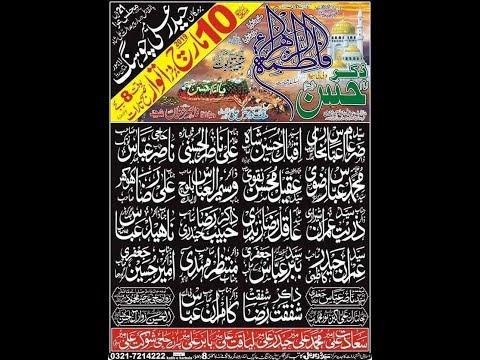 Live Majlis Aza 10 March 2019 Choung Lahore (www.baabeaza.com)