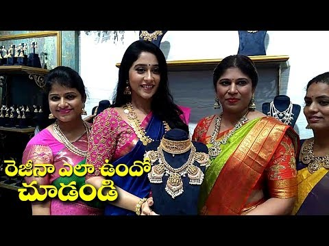 Regina Cassandra  Lalitha Jewellery Showroom In Sr Nagar | Film Jalsa