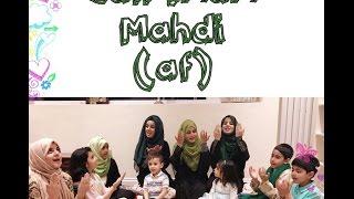 CALL IMAM MAHDI   New Children's Nasheed   Hashim Sisters (2017)