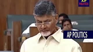 CM Chandrababu Reduces Petrol Price in Andhra Pradesh   AP Politics