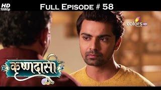 Krishnadasi - 14th April 2016 - कृष्णदासी - Full Episode
