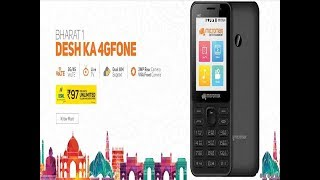 After Jio Phone & Airtel VoLTE Now BSNL Feature Phone in Rs.2200 Down payment