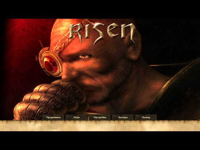 Все об игре Risen - дата выхода, системные требования, как скачать бесплатн