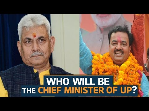 Who will be BJP's choice for chief minister in UP?