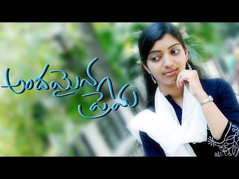 Andamaina Prema | Latest Telugu Short Film 2014 Directed By Varun K | Presented By Small Filmz Photos,Andamaina Prema | Latest Telugu Short Film 2014 Directed By Varun K | Presented By Small Filmz Images,Andamaina Prema | Latest Telugu Short Film 2014 Directed By Varun K | Presented By Small Filmz Pics