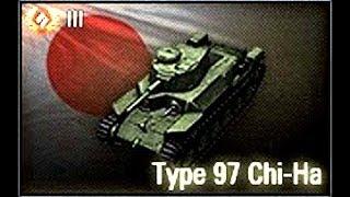 Мастер класс WOT - Chi-Ha, 3 уровень, Япония, СТ, Type 97 Chi-Ha - Прохоровка - 8 фрагов