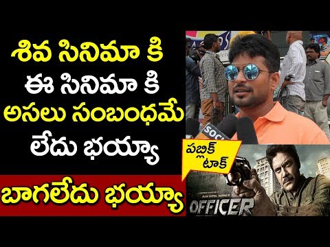Officer Movie Genuine Public Talk | Officer Movie Review | Nagarjuna | RGV #9RosesMedia