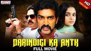 Darindigi Ka Anth || Hindi Full Movie