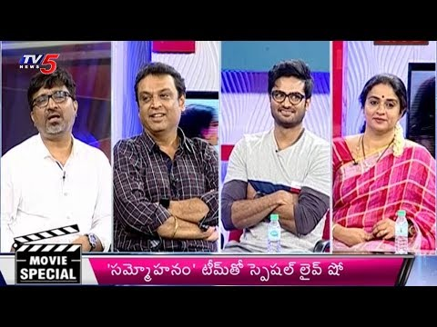Sammohanam Movie Team Special Live Show | Sudheer Babu | Naresh | Mohan Krishna | TV5 News