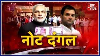 Halla Bol: Did Rahul Gandhi study UPA figures before attacking Narendra Modi govt?