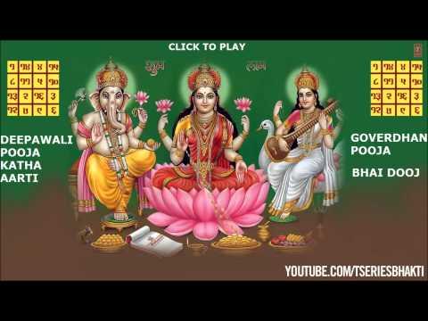 Diwali Pooja Vidhi Full Audio Song Juke Box By Pandit Somnath...