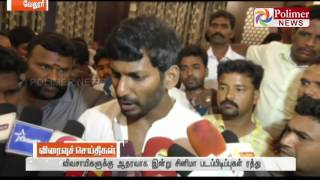Tamil Cin Industry will not function today to support farmer's protest announces Actor Vishal