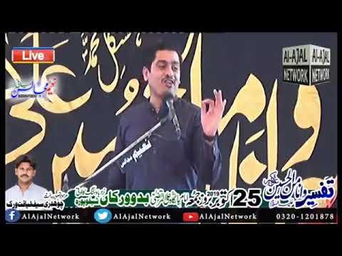 Zakir Makhdoom Ali Naqi Naqvi 25 october 2019 at Bido Virkaan Sheikhupura