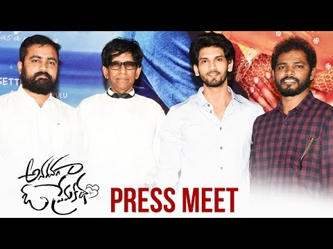 Anaganaga O Premakatha Press Meet | Ashwin J Viraj | Riddhi Kumar | 2018 Latest Telugu Movies