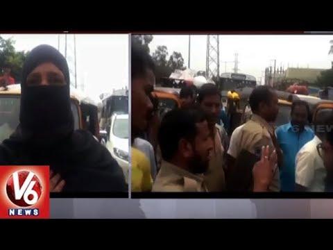 Gandhi Nagar Women Protest Against Officials Over Water Scarcity | Siddipet | V6 News