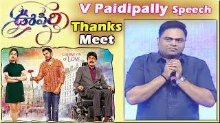 vamshi-paidipally-emotional-speech-oopiri-movie-thank-you-meet-nagarjuna-karthi-tamannaah