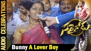 bunny-a-lover-boy-sarrainodu-audio-celebrations-live-allu-arjun-rakul-preet